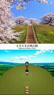 f:id:Xiaoren:20210830104515j:plain