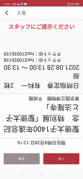 f:id:Xiaoren:20210831105554p:plain