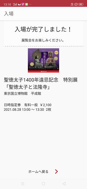 f:id:Xiaoren:20210831105649p:plain