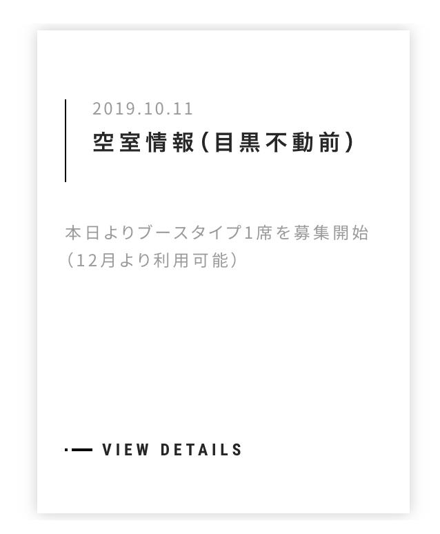 f:id:XxGodmoonxX:20191024001544p:plain