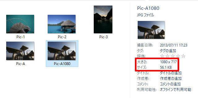 f:id:Y-Aizawa:20160812123939j:plain