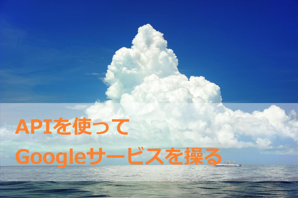 f:id:Y-Kanoh:20180724020907p:plain