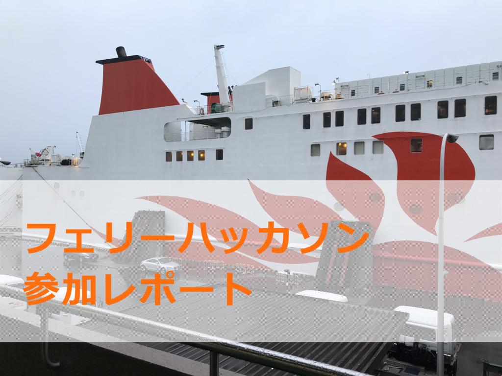 f:id:Y-Kanoh:20190211145203p:plain