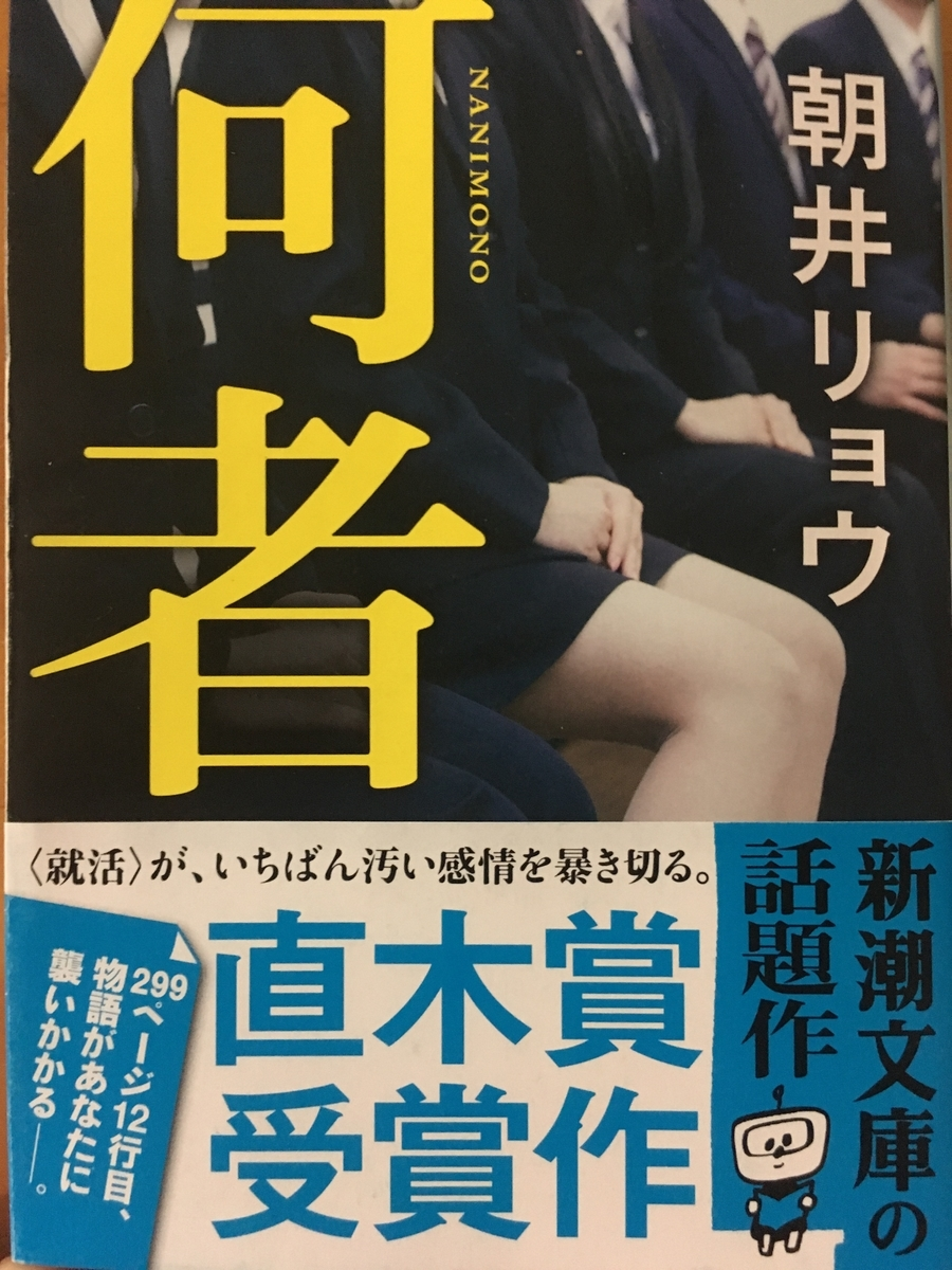 f:id:Y-Takasugi:20190531192449j:plain