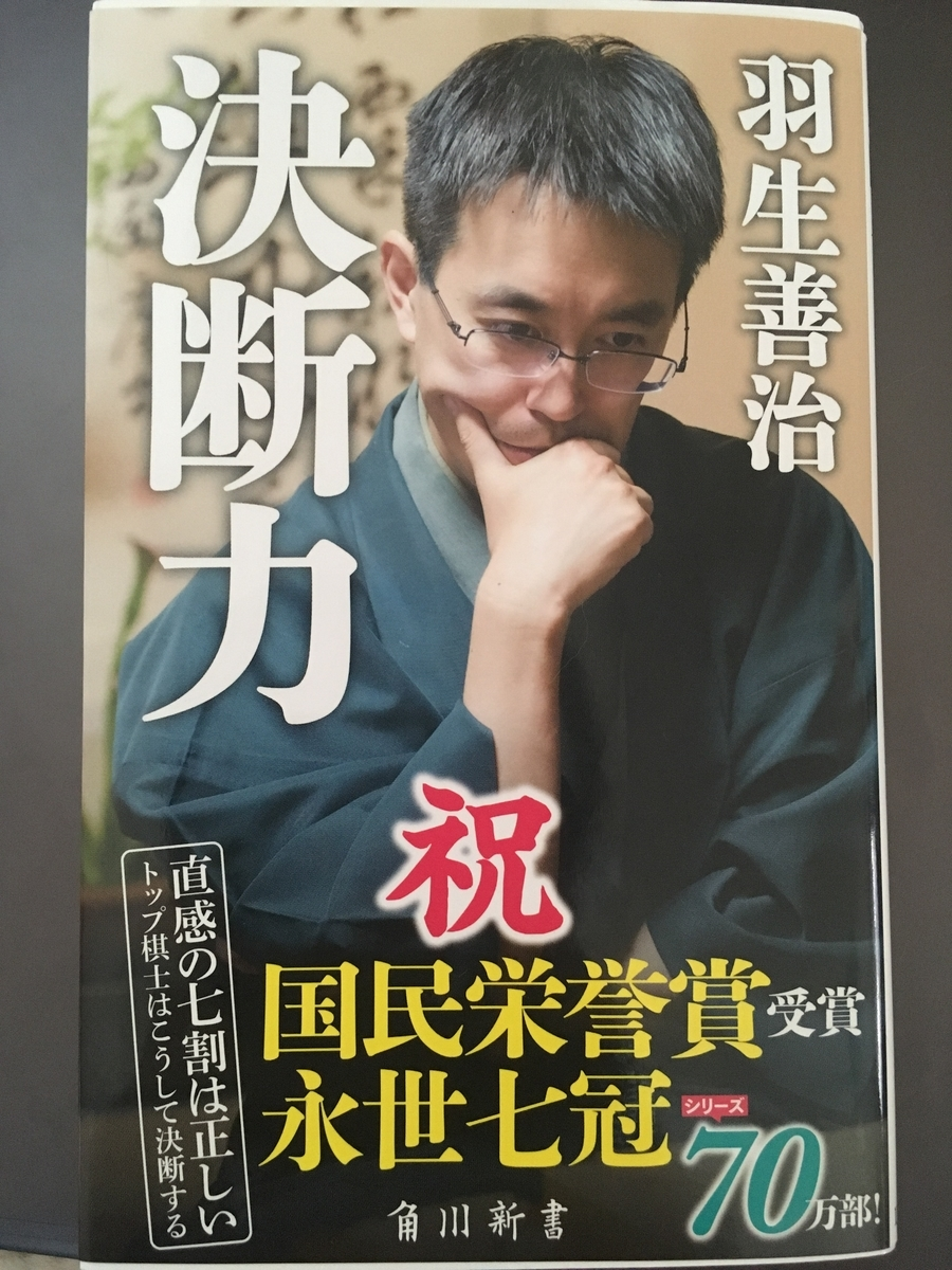 f:id:Y-Takasugi:20190601011605j:plain