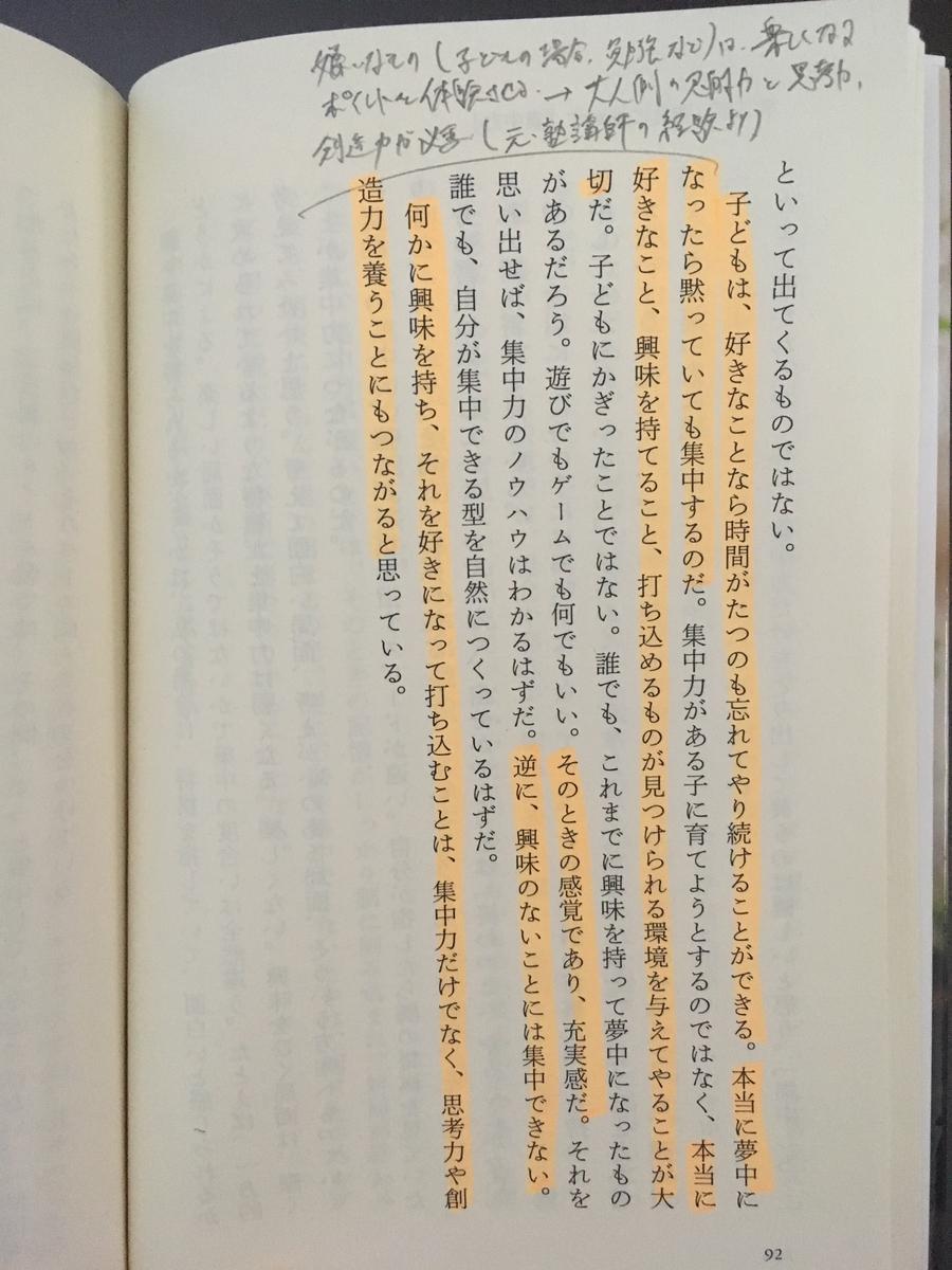 f:id:Y-Takasugi:20190601011802j:plain