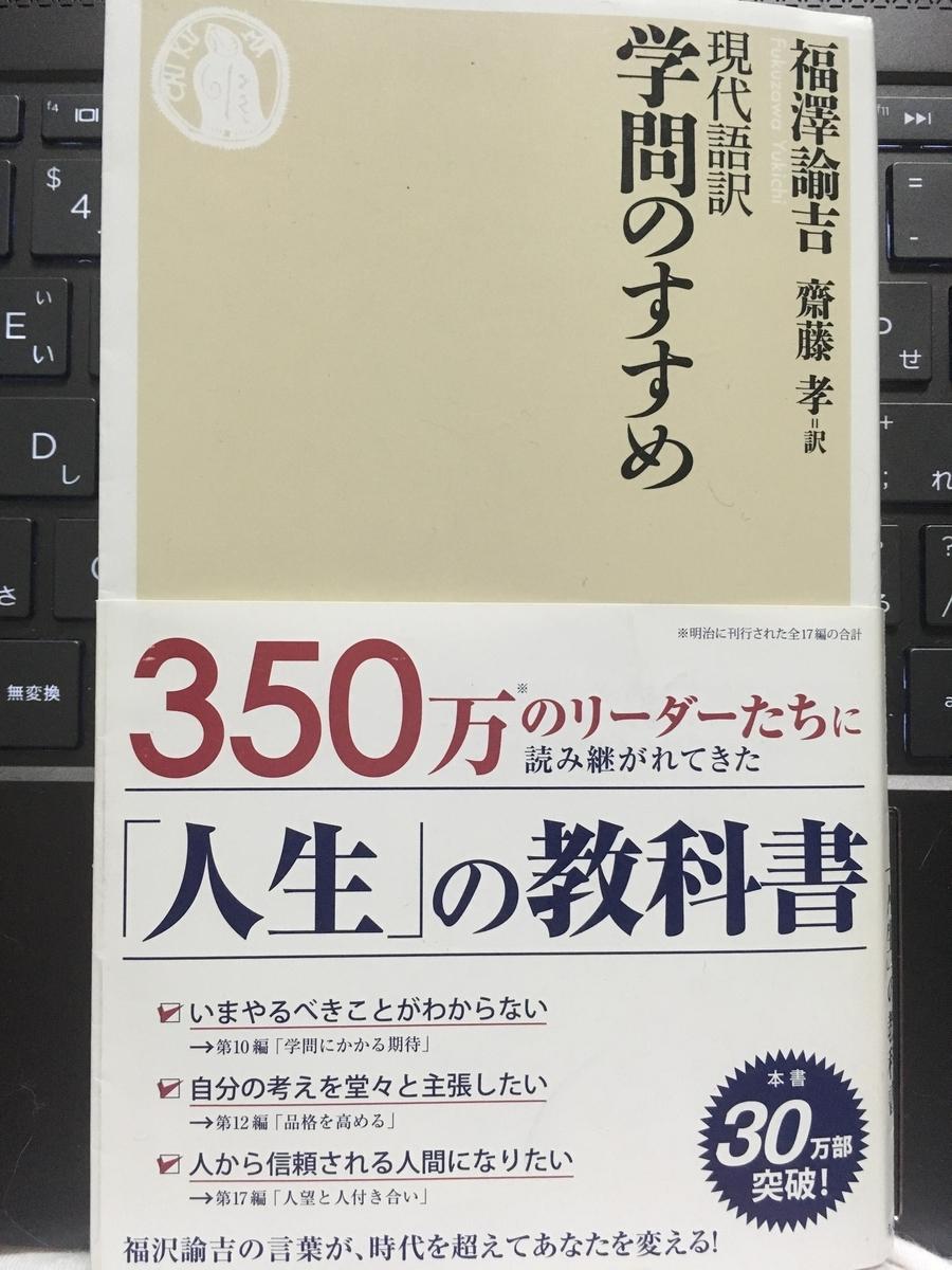 f:id:Y-Takasugi:20190604193426j:plain