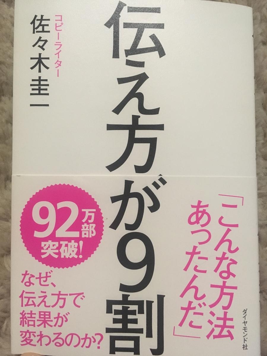 f:id:Y-Takasugi:20190606180639j:plain