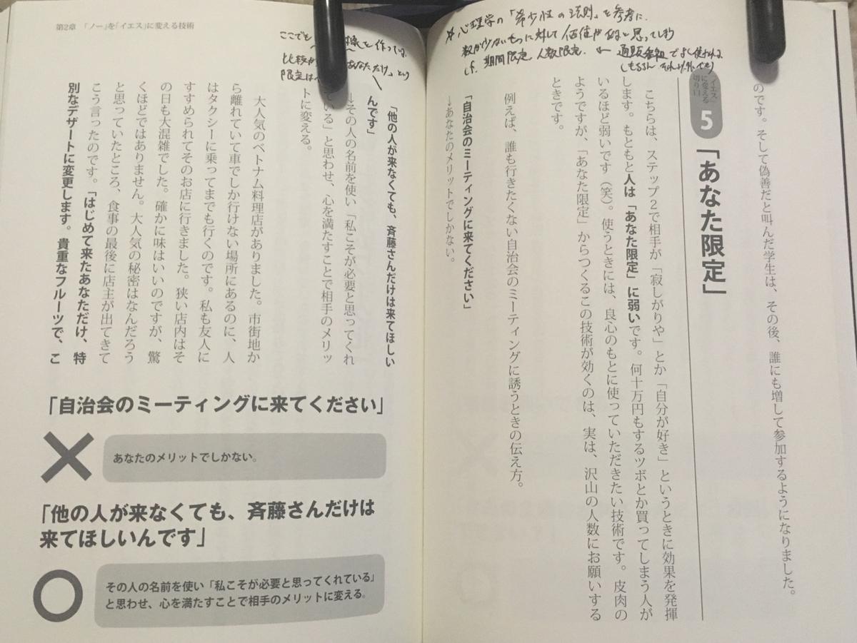 f:id:Y-Takasugi:20190606180649j:plain