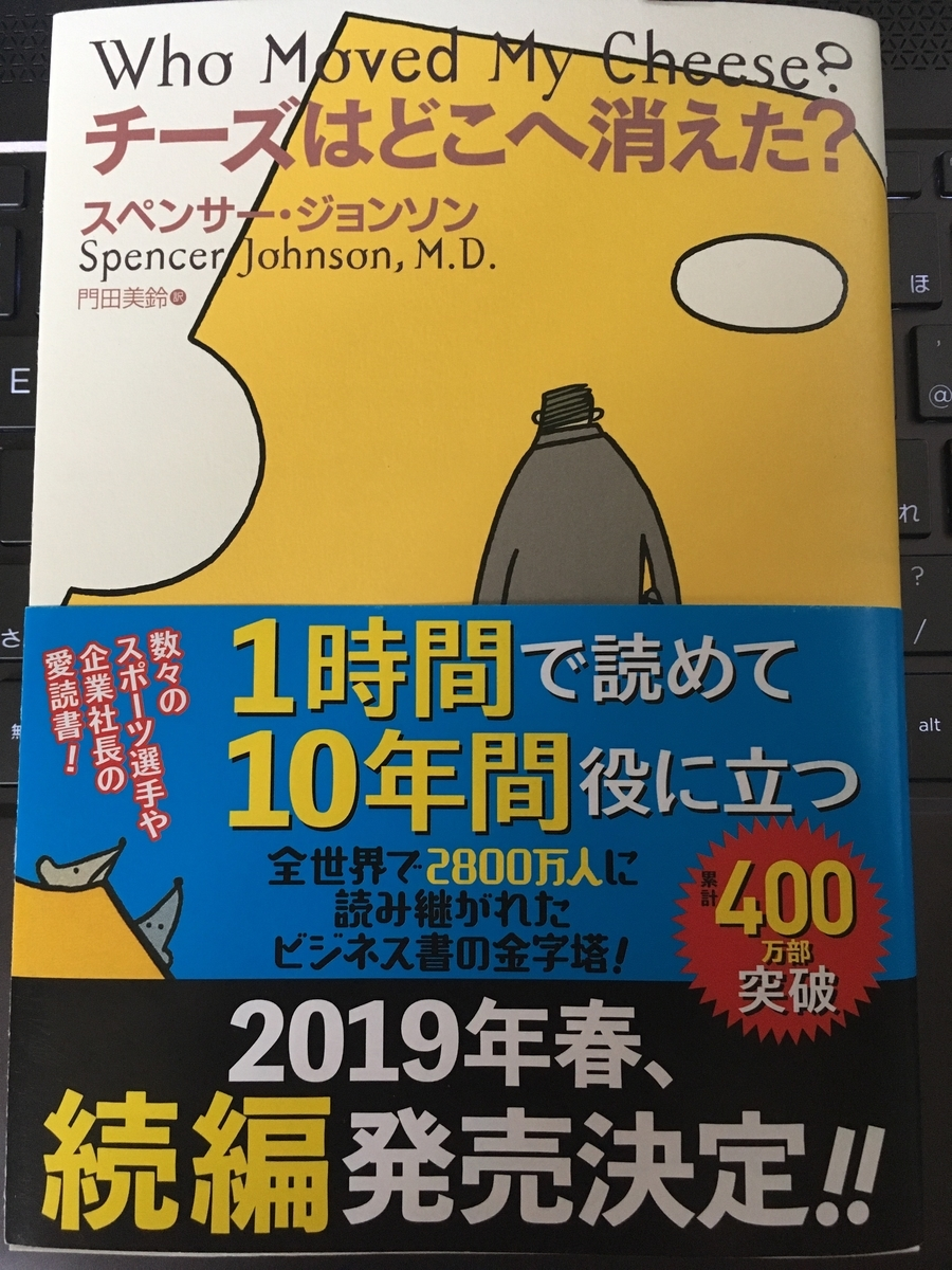 f:id:Y-Takasugi:20190607154203j:plain