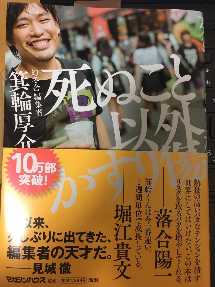 f:id:Y-Takasugi:20190610232016j:plain