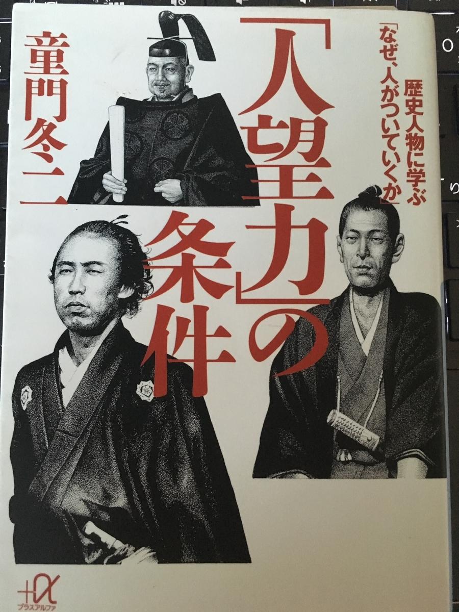 f:id:Y-Takasugi:20190611182849j:plain
