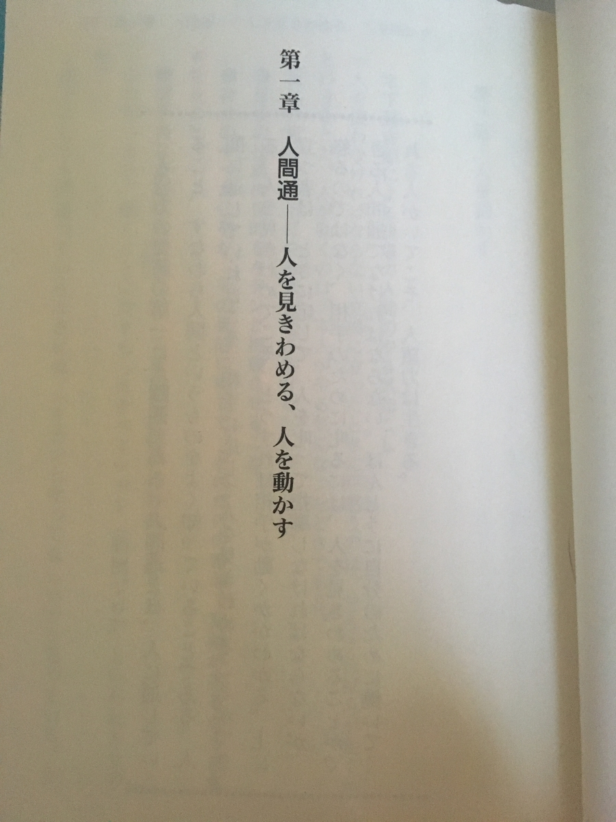 f:id:Y-Takasugi:20190613150102j:plain