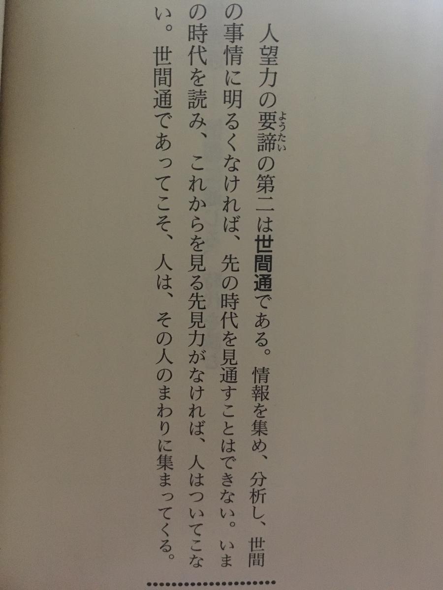 f:id:Y-Takasugi:20190614175248j:plain