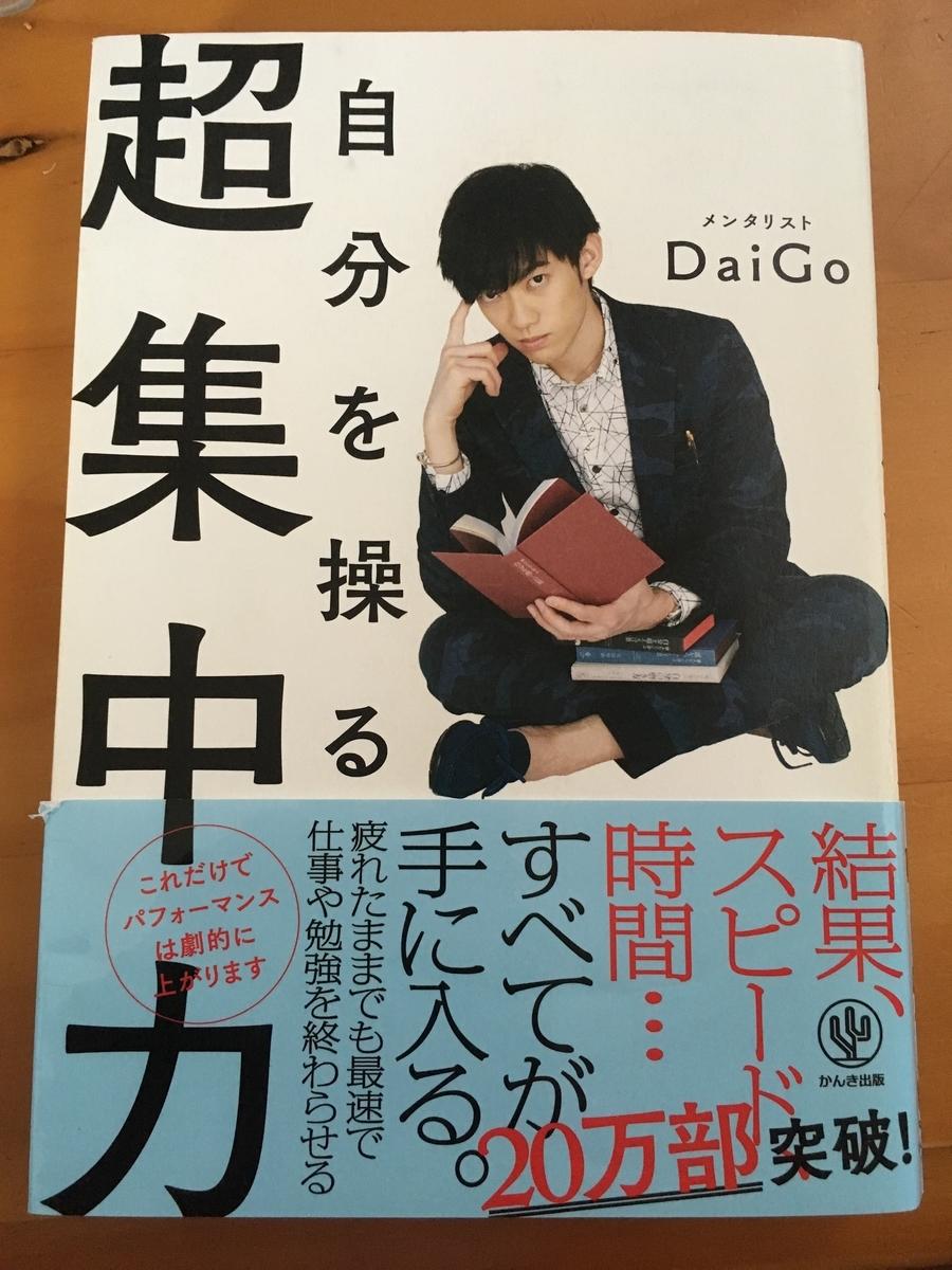 f:id:Y-Takasugi:20190624175808j:plain