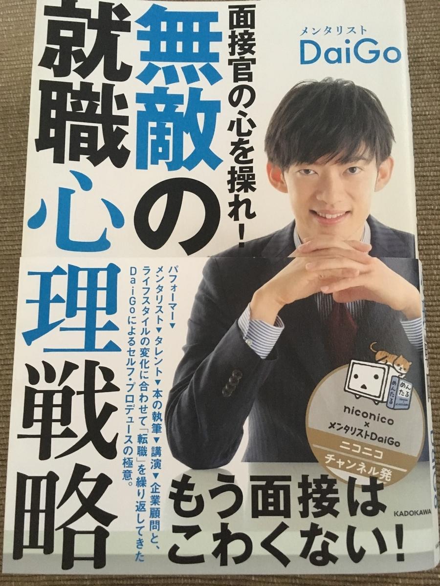f:id:Y-Takasugi:20190626165652j:plain