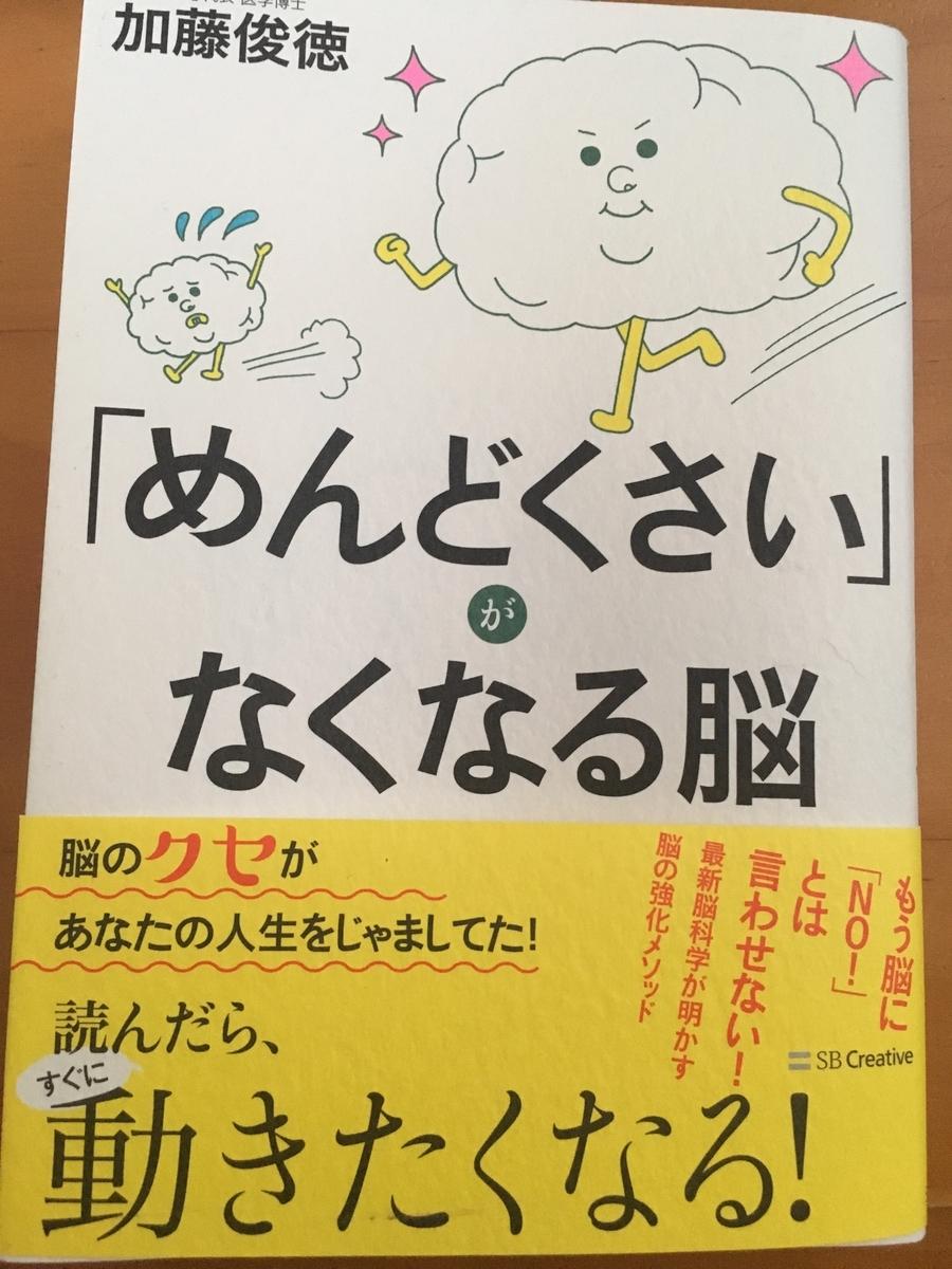 f:id:Y-Takasugi:20190627183954j:plain
