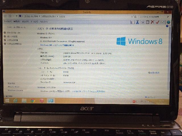 f:id:Y-chang:20150612161428j:image