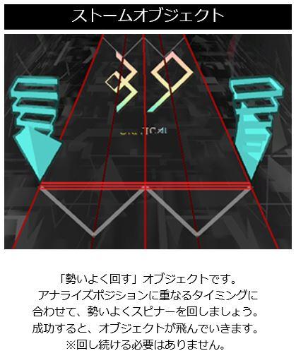 f:id:Y2KA2:20181221025700j:plain