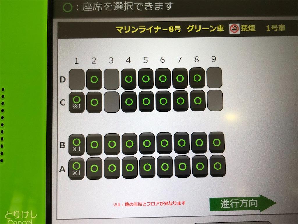 f:id:Y36_Nyugawa:20200709201023j:plain