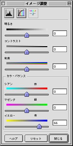 f:id:YAKU:20100129234051j:image