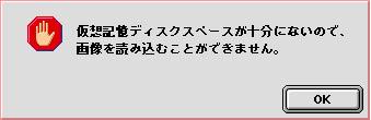 f:id:YAKU:20100201210344j:image