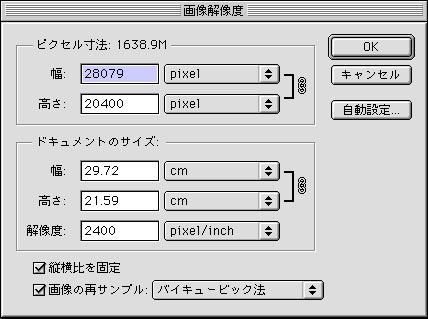 f:id:YAKU:20100202190733j:image