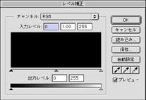 f:id:YAKU:20100205180350j:image