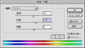 f:id:YAKU:20100205180633j:image