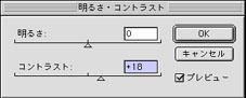 f:id:YAKU:20100205184145j:image