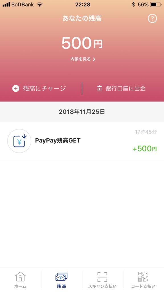 f:id:YAMAKO:20181203232035p:plain