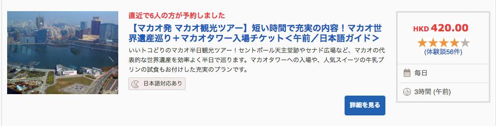 f:id:YAMAKO:20190102122418p:plain
