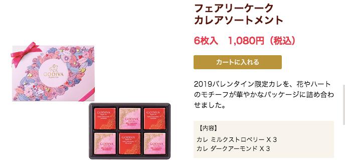 f:id:YAMAKO:20190119001443p:plain