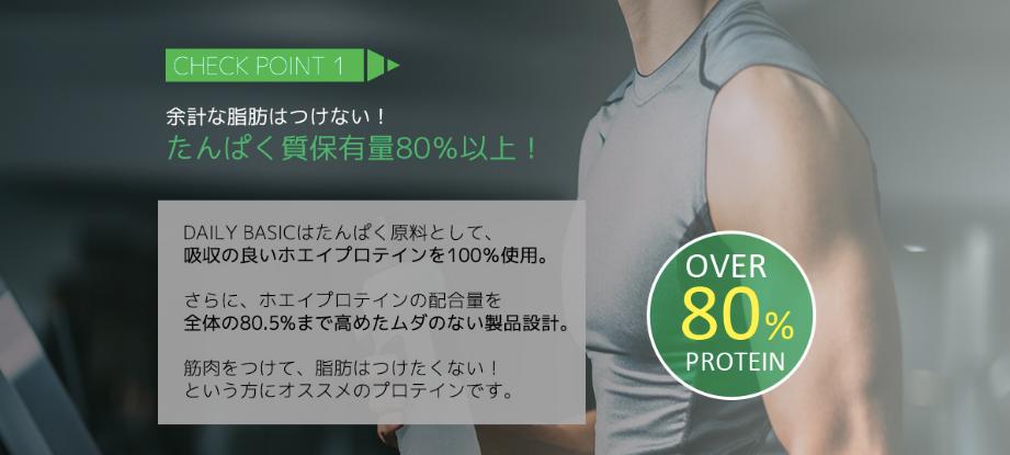 f:id:YAMAKO:20190124073307p:plain