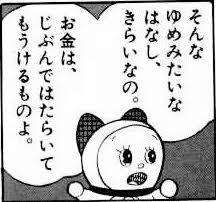 f:id:YAMAKO:20190127182258j:plain