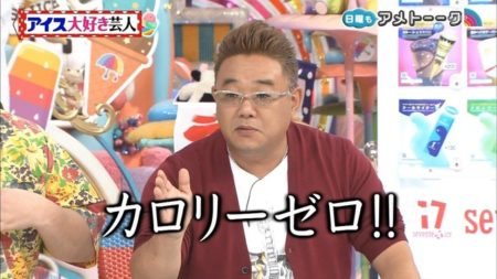 f:id:YAMAKO:20190131072940j:plain