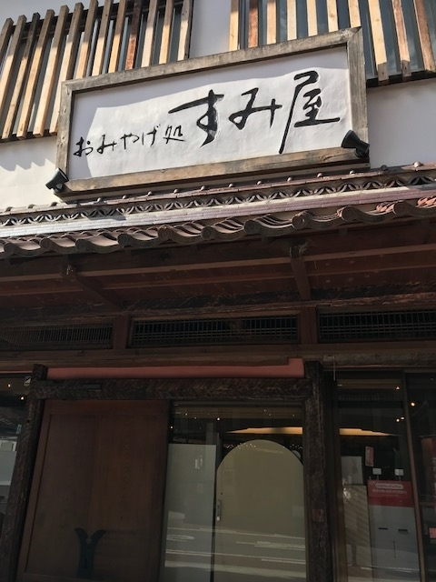 f:id:YAMAKO:20190204071412j:plain