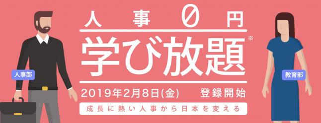f:id:YAMAKO:20190215072458p:plain