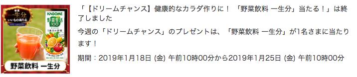 f:id:YAMAKO:20190224155342p:plain