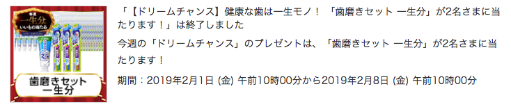 f:id:YAMAKO:20190224155354p:plain