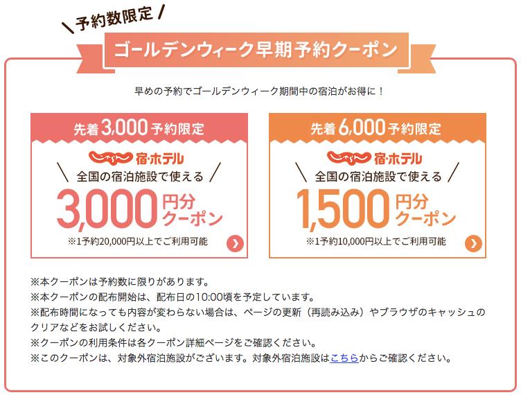 f:id:YAMAKO:20190318072635p:plain