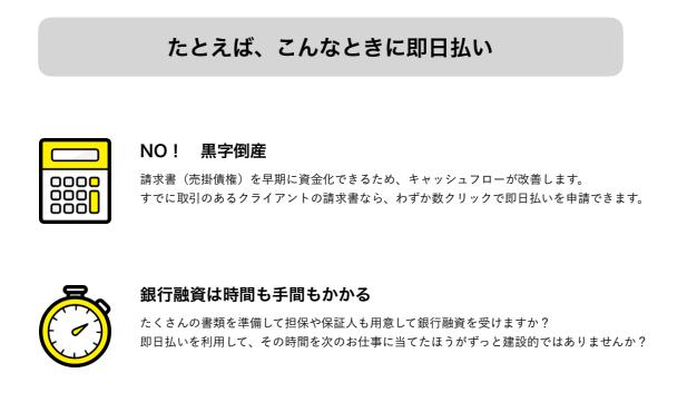 f:id:YAMAKO:20190324113357p:plain