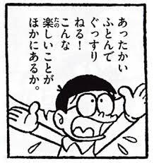 f:id:YAMAKO:20190325073046j:plain
