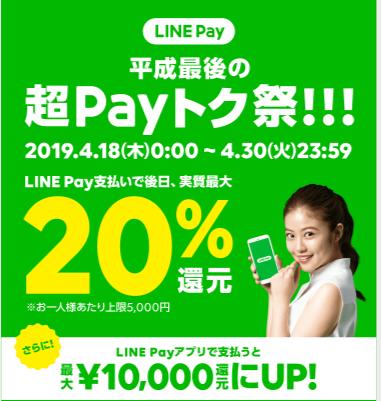 f:id:YAMAKO:20190418082652p:plain