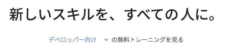 f:id:YAMAKO:20190508085419p:plain