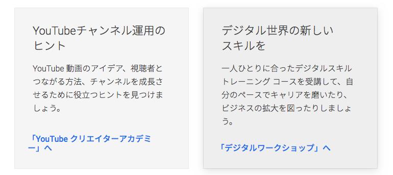f:id:YAMAKO:20190508085655p:plain