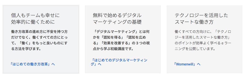f:id:YAMAKO:20190508085717p:plain