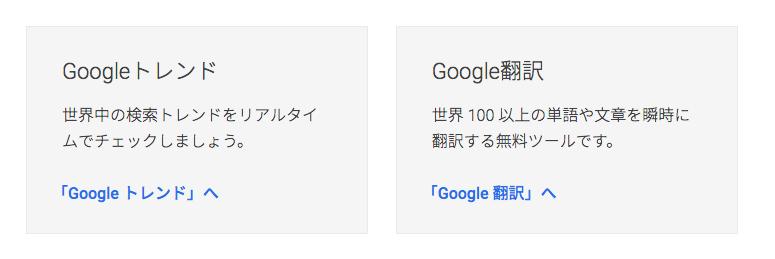 f:id:YAMAKO:20190508085727p:plain