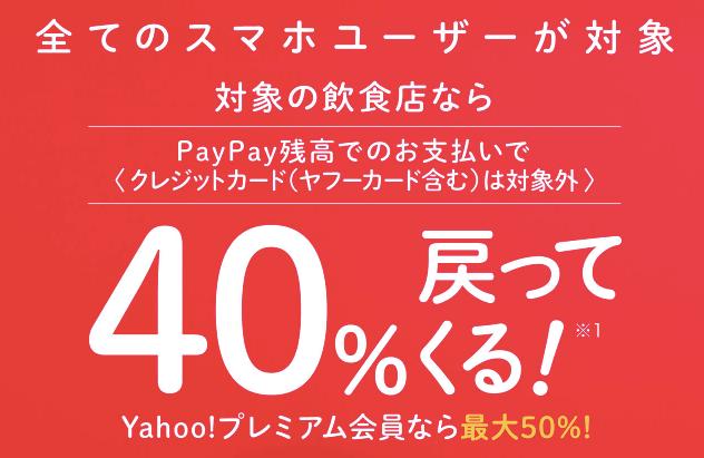 f:id:YAMAKO:20200128071305p:plain