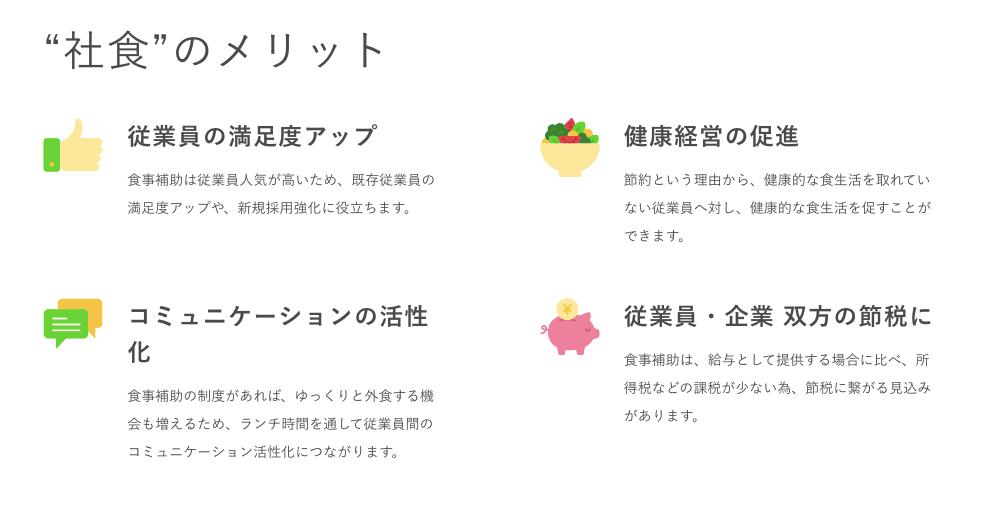 f:id:YAMAKO:20200131071233p:plain
